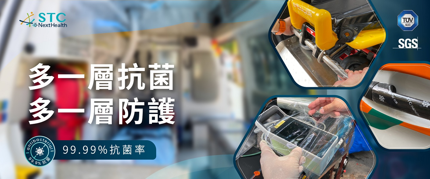 STC-Durable-Anti-Microbial-Tape