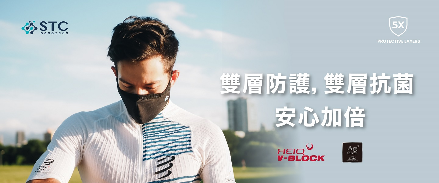 STC-3D-Shape-Antimicrobial-mask